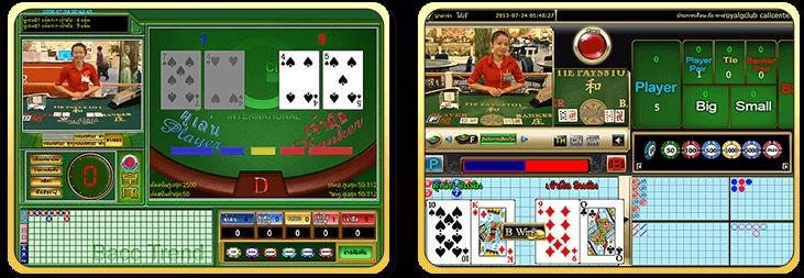 mai88 casino